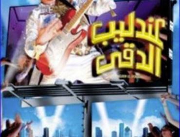 أفلام عربية سينما العرب Cima4arb